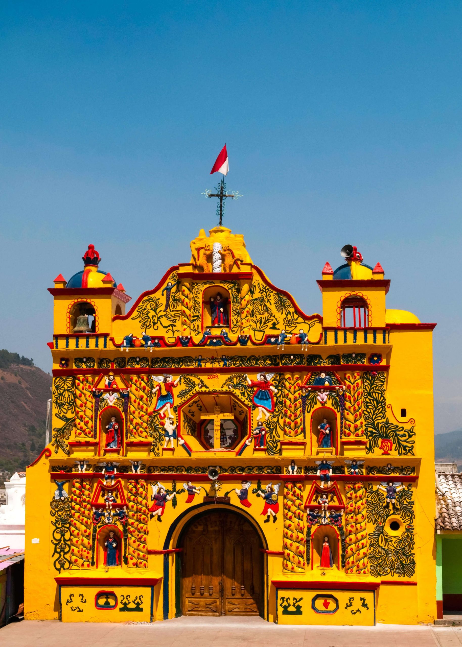 Municipalidad de Santa María Chiquimula